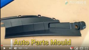 auto part mould testing video