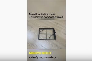 Automotive air filter net frame mold testing