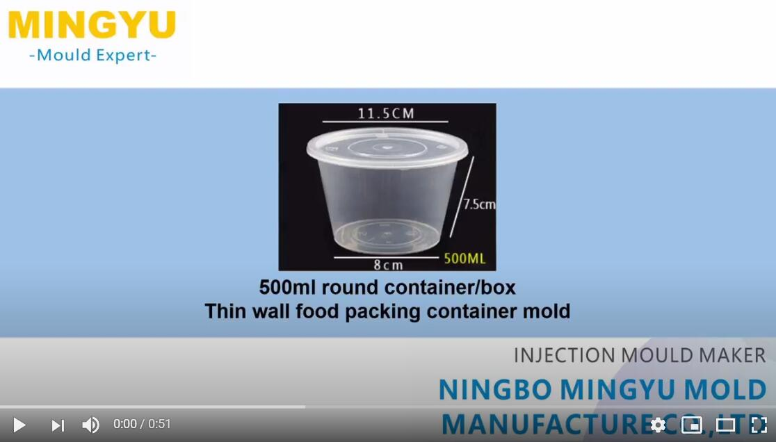 injection molding running video-500ml round thin wall packing container