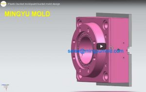 20L paint bucket mold and lid mold showing videos