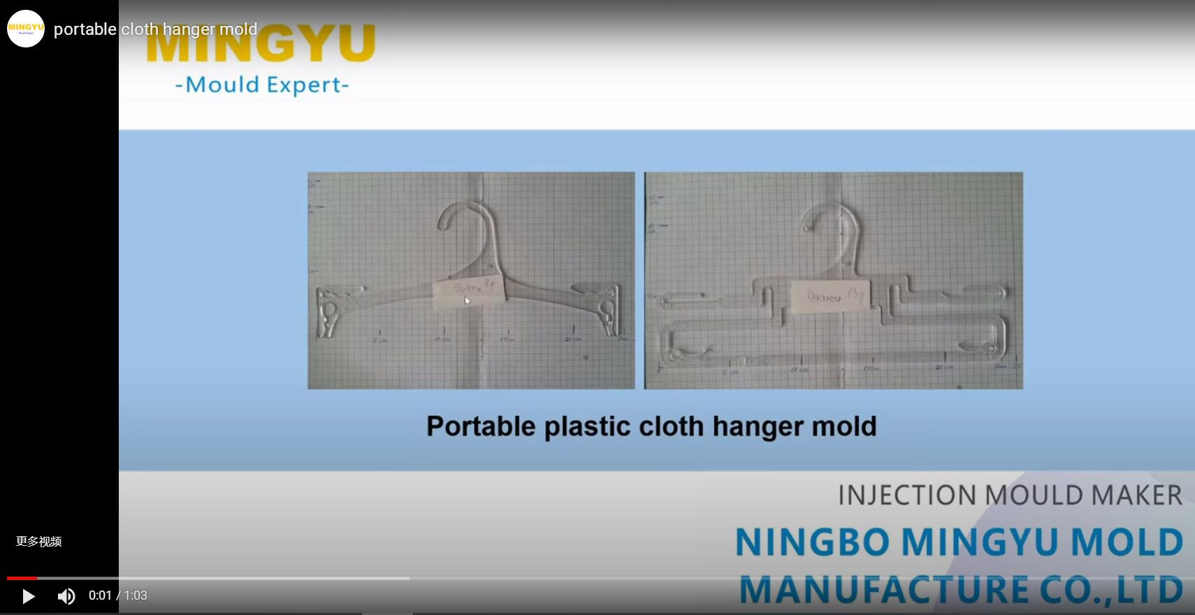 plastic cloth hanger mold showing video